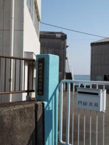 神社港 海の駅〜湊橋(大湊川)