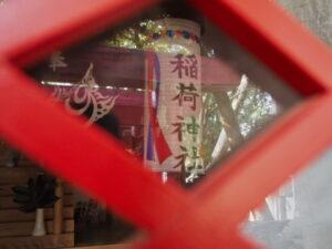 日保見山八幡宮のお稲荷さん(伊勢市大湊町)