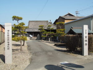宝林寺(伊勢市御薗町小林)