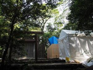 造替中の神前神社(皇大神宮 摂社)