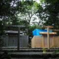 鳥居が立てられ殿舎が完成した神前神社(皇大神宮 摂社)