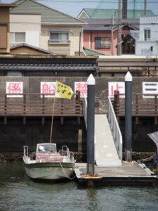 勢田川越しに見つけた「船参宮 みずき」の旗