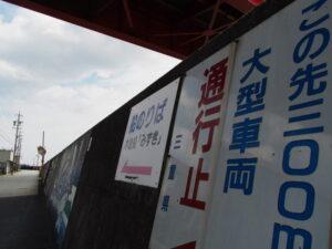 船のりば 木造船「みずき」の案内板(伊勢市神社港)