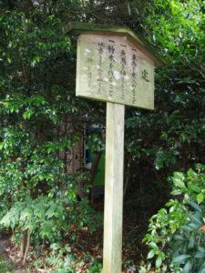 仮殿の準備が始まった堅田神社(皇大神宮 摂社)