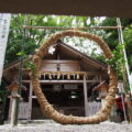夏越の大祓のために立てられた茅の輪、今社(伊勢市宮町)