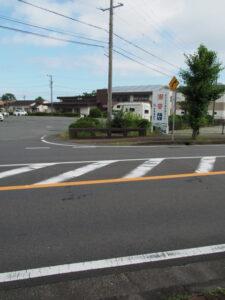 国道42号、こんな所に橋の欄干(伊勢市二見町茶屋)