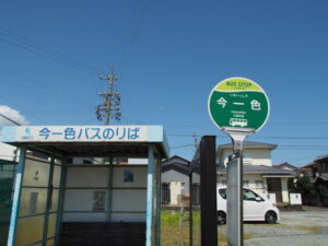 BUS STOP 今一色 三重交通