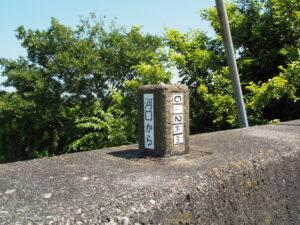 河口から0.2km地点(五十鈴川右岸)