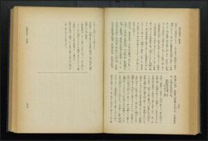 神境紀談巻三-高城濱(長官濱)