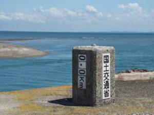 河口から0.0km地点(宮川右岸)
