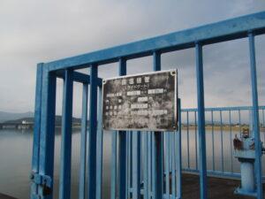 五十鈴川と御塩浜とつなぐ御塩樋管