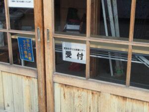 夏休み子ども体験ツアーの準備、神社 海の駅(伊勢市神社港)