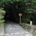 制札が立て替えられた堅田神社(皇大神宮 摂社)