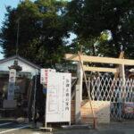 建て替えられた鳥居、一色神社(伊勢市一色町)