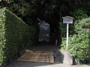 簀屋根が掛けられた宇須乃野神社(豊受大神宮 摂社)