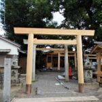 工事用のフェンスが取り外されていた一色神社(伊勢市一色町)
