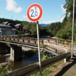 長野川に架かる新開橋(津市美里町三郷)